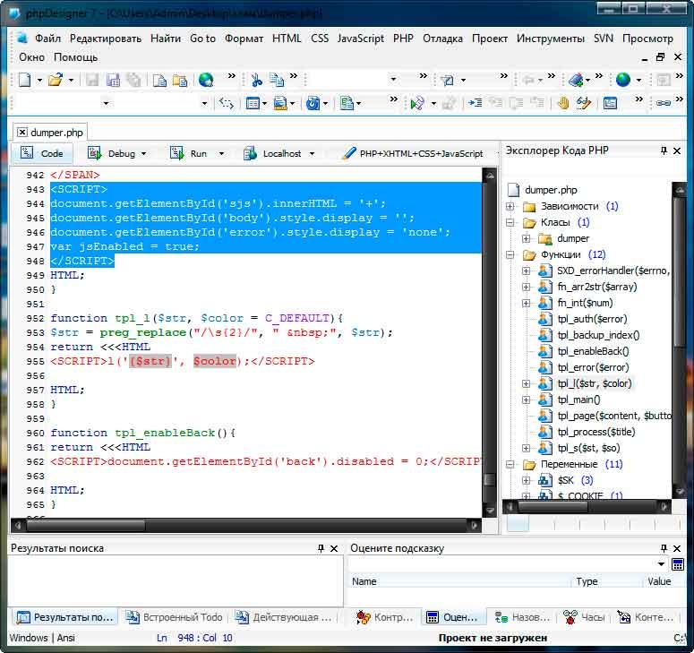 Free download php designer crack. fabulatech usb over network keygen. photo