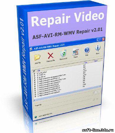ASF-AVI-RM-WMV REPAIR V2.01 СКАЧАТЬ БЕСПЛАТНО