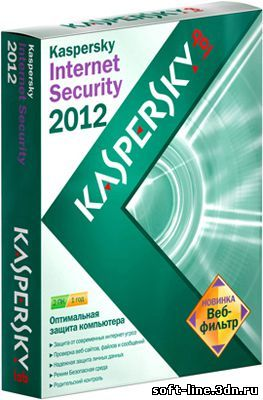 Kaspersky Internet Security 2012 12.0.0.374 Technical Release скачать бесплатно