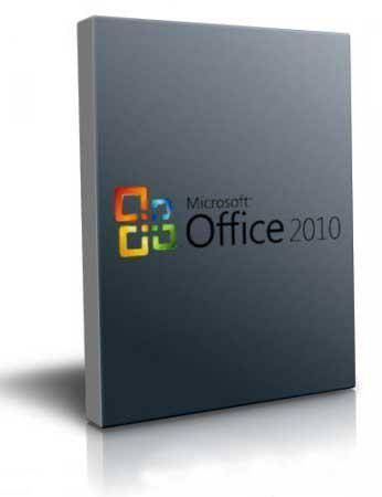 Microsoft Office Professional Plus 2010 v.14.0.4763.1000