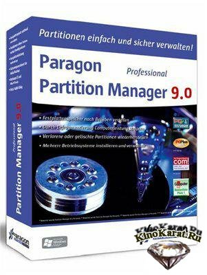 Paragon Partition Manager Professional 9