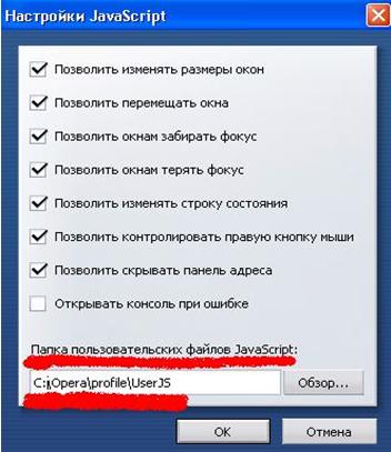 Как удалить порно информер из браузера